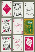 Collectible Vintage playing cards O'shlemiel 1974  Yiddish